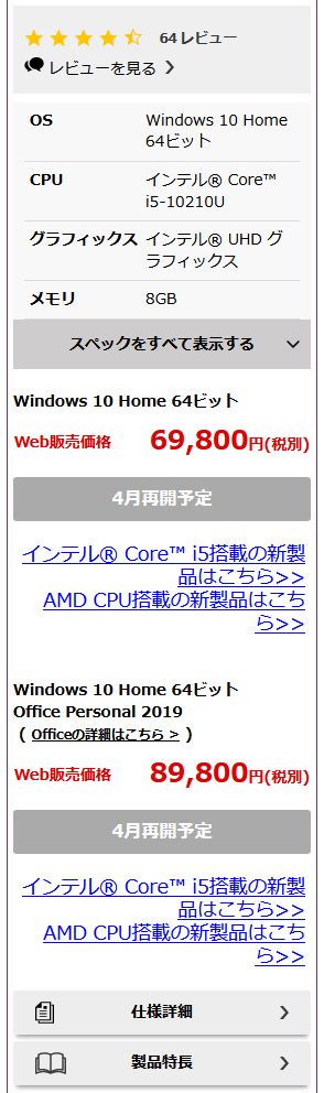 F5-i5公式サイト2