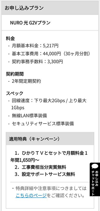 ひかりTVセット1