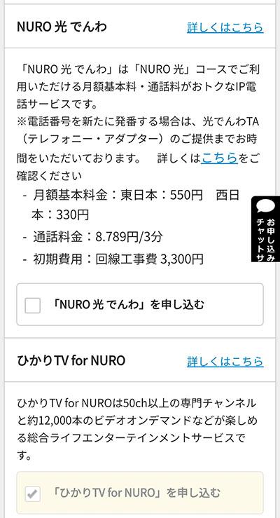 ひかりTVセット3