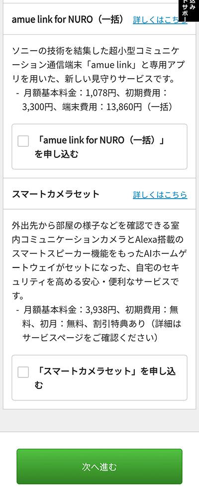 ひかりTVセット5