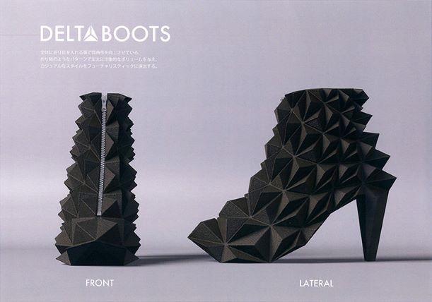 大賞「DELTA BOOTS」根本新大